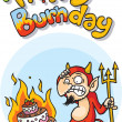 Stock Photo: Happy burnday