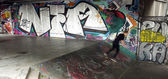 スケートボーダー — ストック写真