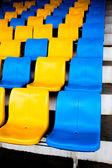 Stadion židle — Stock fotografie