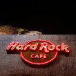 hard rock cafe — Stock Photo