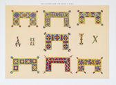 Byzantská ozdoba. — Stock fotografie