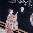 Suzuki Harunobu. Woman admiring witj a night plum tree. — Stock Photo