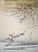 Swans fly from a pond. Traditional japanese engraving Ukiyo-e — Zdjęcie stockowe