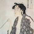 Woman Exhaling Smoke from a Pipe: from the series Fujo ninso juppon(Ten Types in the Physiognomic Study of Women) — Stock Photo