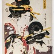 Stock Photo: KitagawUtamaro. Beauties putting make up. Traditional japanese engraving ukiyo-e.