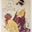 Chobunsai Eishi. A Parody of the God of Good Fortune (Fukujin takara awase), — Stock Photo