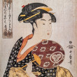 Stock Photo: OkitNaniwaya. KitagawUtamaro. Traditional japanese engraving ukiyo-e.