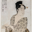 Kitagawa Utamaro - Ten physiognomic types of women, Coquettish type — Stock Photo