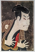 Toshusai Sharaku. Portrait of the actor Otani Oniji — Stock Photo