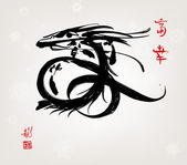 Vector Chinese New Year Calligraphy for the Year of Dragon 2012 — Stock Vector