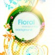 Abstract vector floral summer background with flowers, sun and ladybird - Векторная иллюстрация