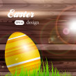 Easter — Vector de stock #15724289