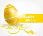 Easter. — Stock Vector