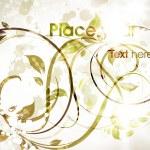 Vintage green floral background. — Stock Vector
