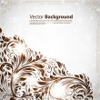 Wallpaper vintage Background vector with copy space — Stock Vector