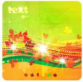 Autumn vector illustration for design. — Stock Vector