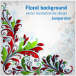 Floral design elements. Flower abstract background for design with scroll leafs. — Stock Vector #16400467