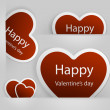 Heart from paper Valentines day card vector background — ベクター素材ストック