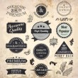 Collection of Premium Quality and Guarantee Labels with retro vintage styled design and old paper grunge texture — Imagen vectorial