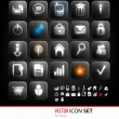 Stock Vector: Glow Icon Set for Web Applications - Vector
