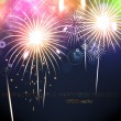 New Year&#039;s fireworks - Stock Vector