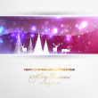 Christmas background vector image — Stock Vector #17646415