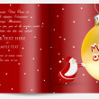 Royalty-Free Stock Vektorfiler: Christmas invitation design