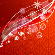 Christmas background vector image — Stock Vector #18041969