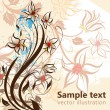 Hand Drawn floral background with flowers, greeting vector card for retro summer design. — Stock Vector #18047763