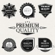 Stock Vector: Vintage Styled Premium Quality and Satisfaction Guarantee Label collection with black grungy design, paper texture.