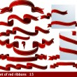 Royalty-Free Stock Vector Image: SET of 15 RED RIBBONS!