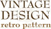 Design fond forme grunge abstraite — Vecteur