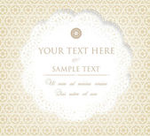 Vintage memo design with seamless background — Stock Vector