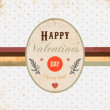 Happy Valentine&#039;s Day Lettering for love typographical design, old paper dotted background - Stock Vector
