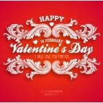 Happy Valentines Day Card Design. — Stock Vector #42387891