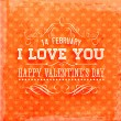 Happy Valentines Day Card Design. — Stock Vector #42988137