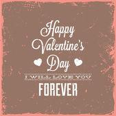 幸せなバレンタインの日カードのデザイン. — ストックベクタ