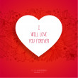 Valentines Day Card Design — Vector de stock  #43228299