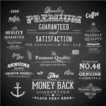 Retro elements for calligraphic designs — Stock Vector #43257495