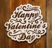 Feliz día de san valentín diseño — Vector de stock