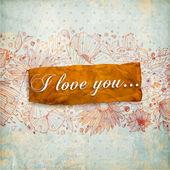 Te quiero. — Vector de stock