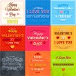 Happy Valentines Day Cards Set — Stock Vector #43260227