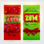 Christmas cards set. — Wektor stockowy