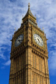The Great Clock of Westminster — Stock Photo