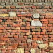 Brickwall background — Stock Photo #13866856