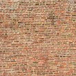 Stock Photo: Brickwall texture