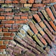 Stock Photo: Abstract brickwall
