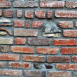 Stock Photo: Abstract brick-stone background