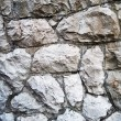 Wall of stones background — Stock Photo