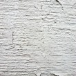 Stock Photo: White grunge texture